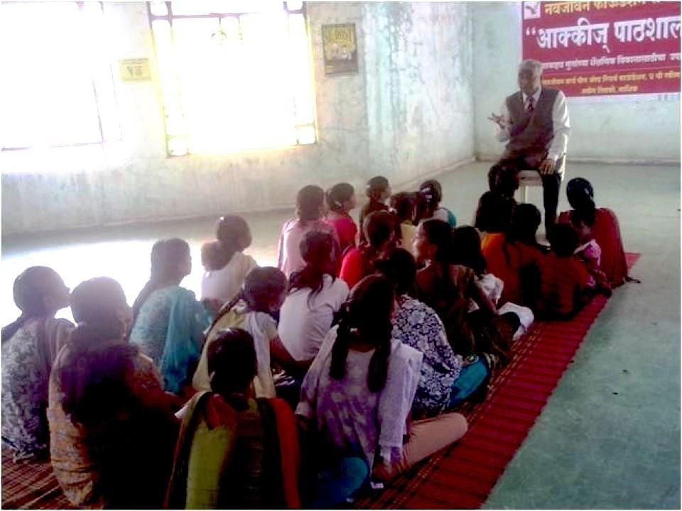 Akki's Pathshala (Support Class)
