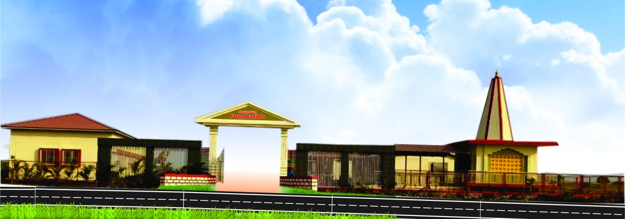 Navjeevan Foundation Sinnar Purv Sima Vikas Pratishthan