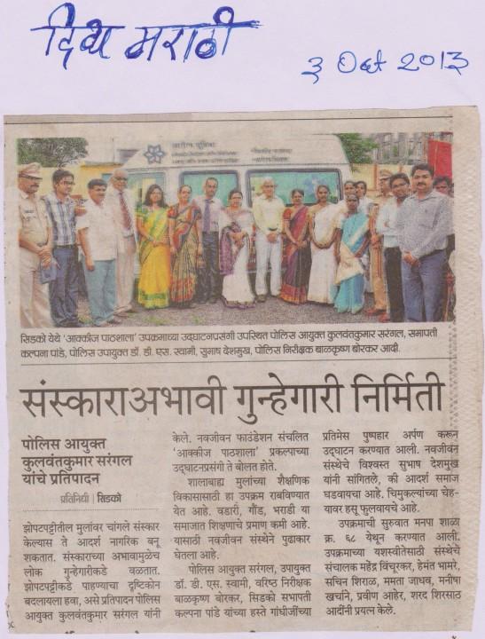 Akki Patshal Program New
